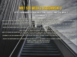 MKT 510 WEEK 2 ASSIGNMENT 1