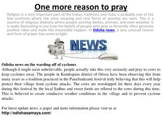 Odisha news headlines today