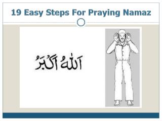 19  Easy Steps For Praying Namaz