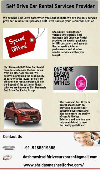 Self Drive Car Rental Jalandhar