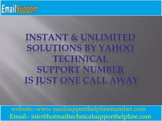 Yahoo mail support number to solve issues quickly