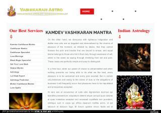 Kamdev Vashikaran Mantra