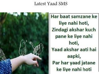 Latest Yaad SMS