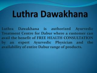 Ayurvedic Medicines Online at Luthra Dawakhana