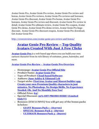 Avatar Genie Pro REVIEW & Avatar Genie Pro (SECRET) Bonuses