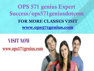 OPS 571 genius Expect Success/ops571geniusdotcom