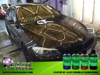 Pearl Products are Super-Hydrophobic Nanotechnology