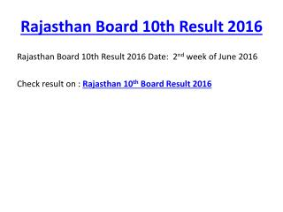 Rajasthan Board 10th Result 2016 Download