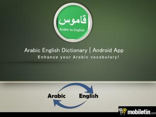 Best  Arabic English Dictionary App For You (Android Users)