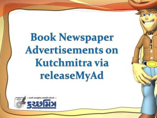Simple Advertising on Kutchmitra Newspaper