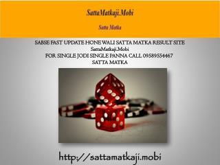 Fastest Satta Matka Result Online