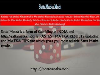 Play Satta, an Amazing Card Game