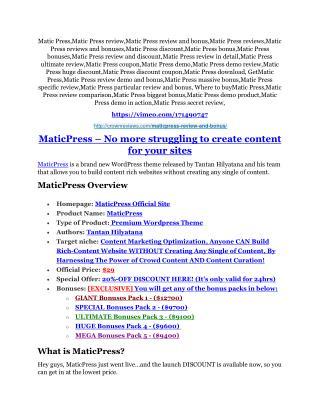 Matic Press review demo and premium bonus