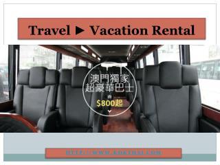 Macau Day Trip alphard van