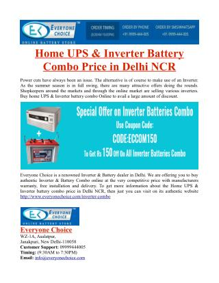 Home UPS & Inverter Battery Combo Price in Delhi NCR