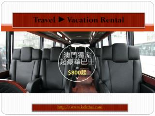 Macau Local Tour Day Trip Bus Rental