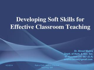 Developing Soft Skills for Effective Classroom Teaching