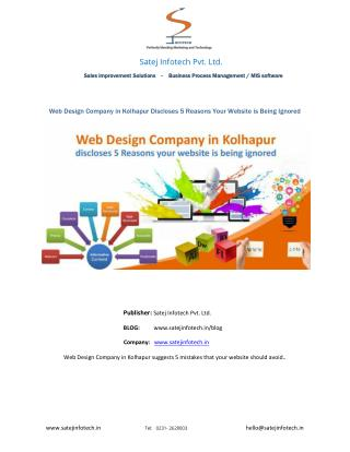 Web Design Company in Kolhapur Discloses 5 Reasons Your Website is Being Ignored