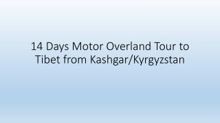 14 Days Motor Overland Tour to Tibet from Kashgar/Kyrgyzstan