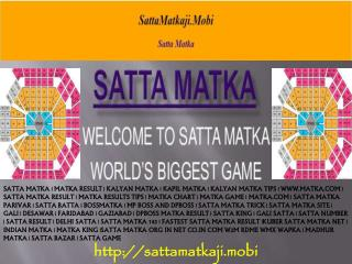 SattaMatka Ji - Your Perfect Gaming Platform