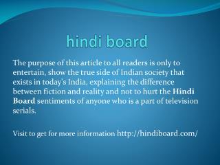 hindi board