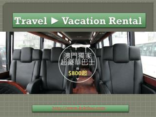 Macau Day Trip Tickets alphard van