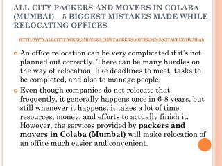 All city packers and movers in colaba (mumbai) – 5 biggest mistakes made while relocating offices