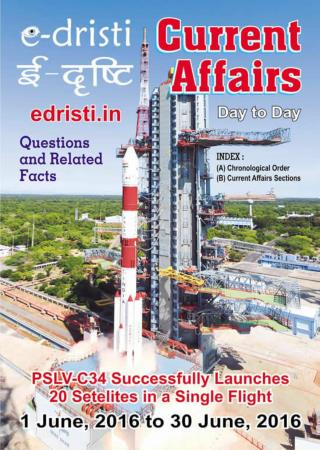 Free Current Affairs PDF downloads by E-dristi