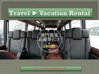 Macau Day Trip