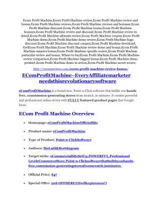 eCom Profit Machine review-$16,400 Bonuses & 70% Discount
