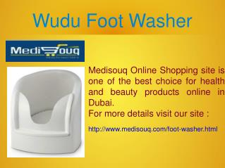 Wudu foot washer