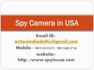 Spy Gadgets Shop USA
