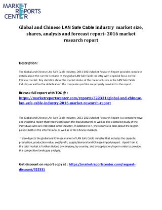 Global and Chinese Market Comparison, market segment and market targeting of LAN Safe Cable Industry report 2016