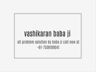 Vashikaran specialist in uk  91-7508109041