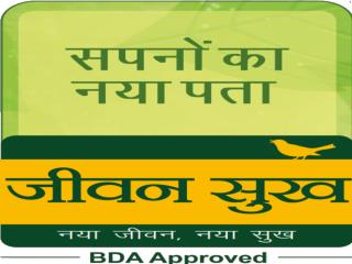 Jeevan Sukh Bareilly - Quality Assured