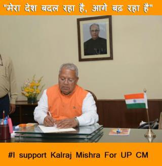 Kalraj Mishra | Upcoming Future BJP CM | I Support Kalraj Mishra for CMKalraj Mishra | Upcoming Future BJP CM | I Suppor