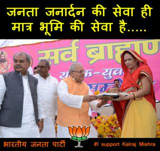 Kalraj Mishra | Upcoming Future BJP CM | I Support Kalraj Mishra for  UP CM