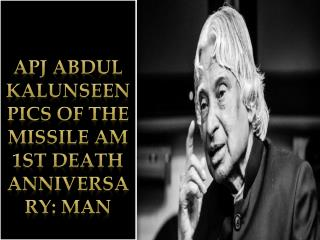 APJ Abdul Kalam 1st Death Anniversary: Unseen Pics Of The Missile Man