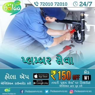 EFFICIENT Holaa Plumber Service FOR YOU