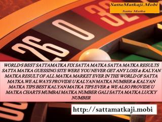 Check your Luck with Satta Matkaji