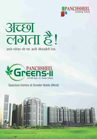 Panchsheel Greens 2 Noida