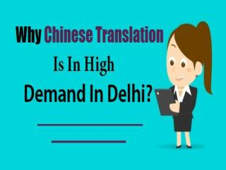 Why Chinese Translation Is In High Demand In Delhi?