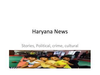 Haryana News