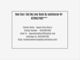 How Can I Get My Love Back By vashikaran 91-8239637692***