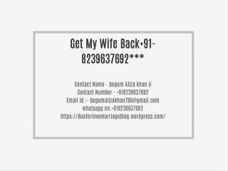 Get My Wife Back 91-8239637692***