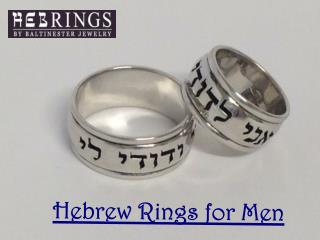 Hebrew Rings for Men