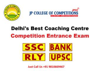 JPCCEDU - Coaching Institute for All Competitive exams of government Jobs