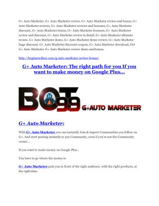 G  Auto Marketer Review & HUGE $23800 Bonuses