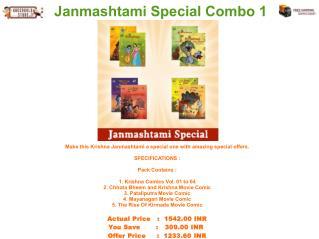 Chhota Bheem Krishna Janmashtami Special Combos