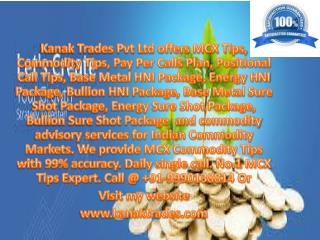 Jackpot Commodity Tips